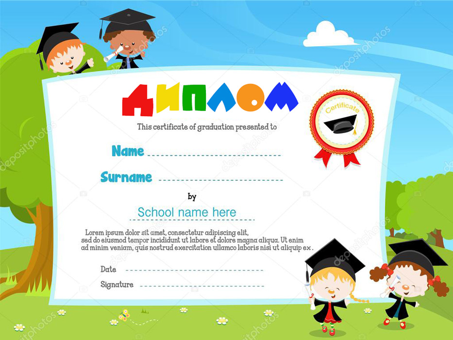 depositphotos 101795104-stock-illustration-kids-with-diploma